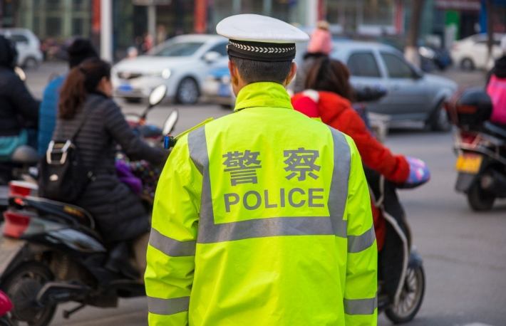 Chinese Authorities Have Seized a Massive $4 Billion in Crypto From PlusToken Scam