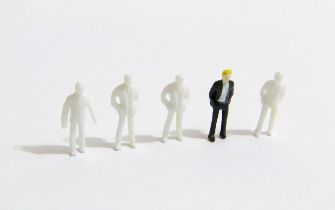 https://www.shutterstock.com/image-photo/outstanding-miniature-business-people-standing-other-218902201?src=SobDjFCLE2y-JbQ9lgax6w-1-21