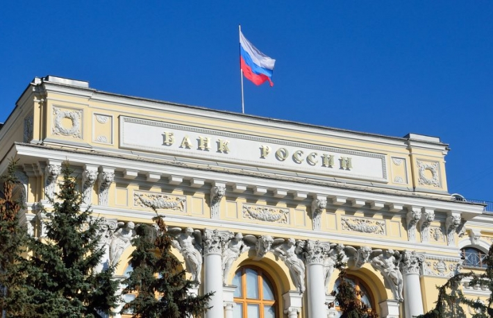 russia-central-bank-3