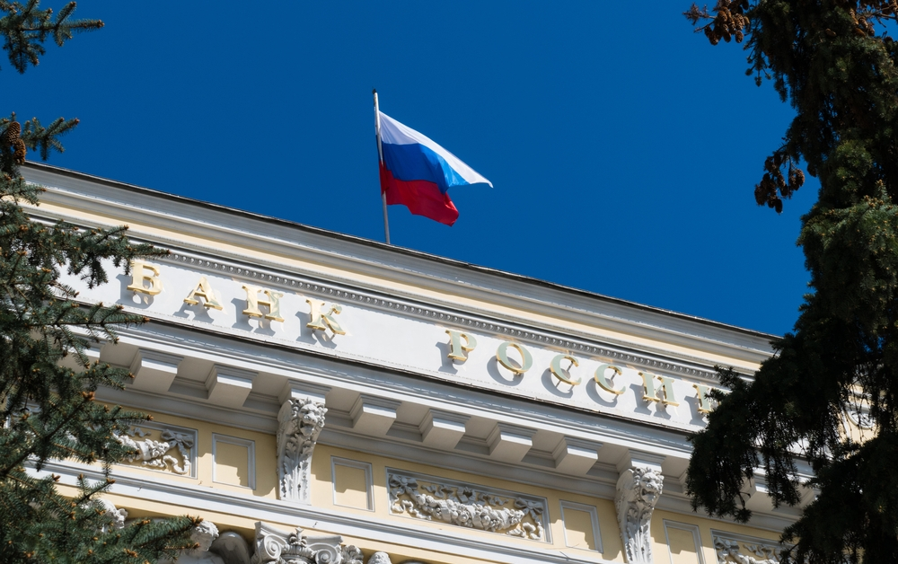 bank-of-russia-considers-issuing-digital-ruble-starts-public-consultations-coindesk