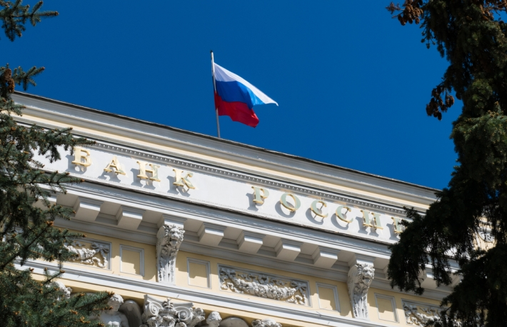 Bank of Russia Wants to Put Mortgage Issuance on a Blockchain