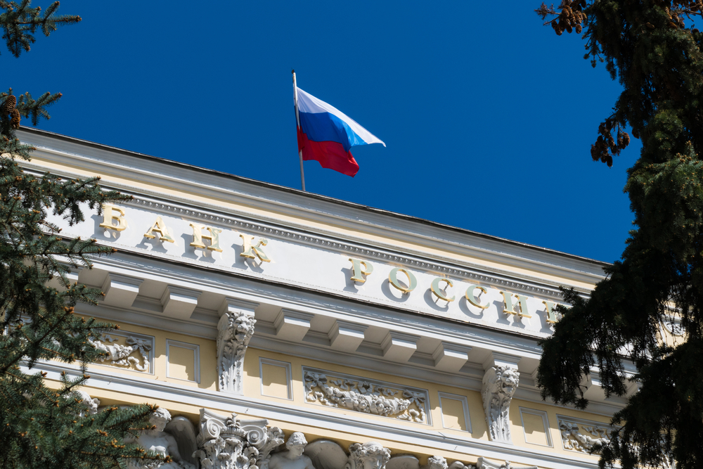Bank of Russia Wants to Put Mortgage Issuance on a Blockchain - CoinDesk