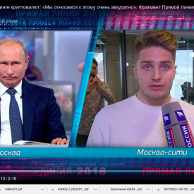 Vladimir Putin is answering the question about cryptocurrencies on the Russian TV