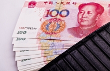 https://www.shutterstock.com/image-photo/yuan-notes-chinas-currency-chinese-banknotes-694307992?src=YJeRrAn_1e8C1o1ReW7-Mw-1-8