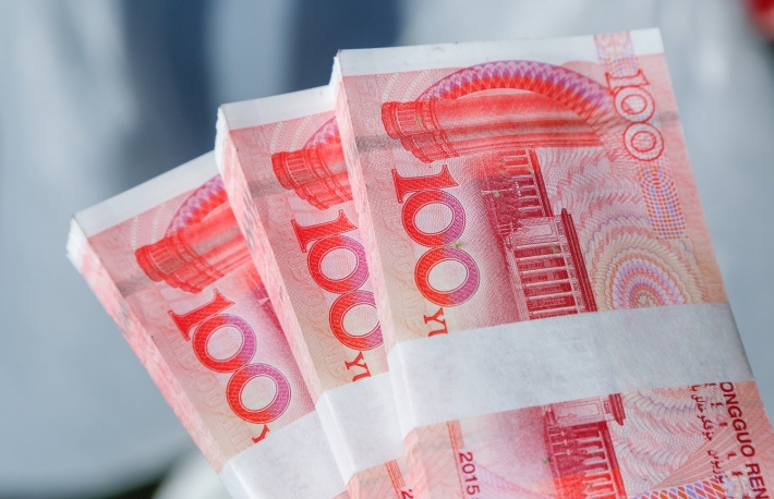 https://www.shutterstock.com/image-photo/new-renminbi-377384836