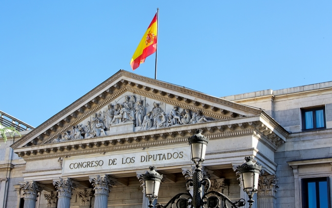 https://www.shutterstock.com/image-photo/congress-deputies-madrid-spain-26299093?src=dzkY9v6-Pc3kWnoemiQ4Dw-1-3