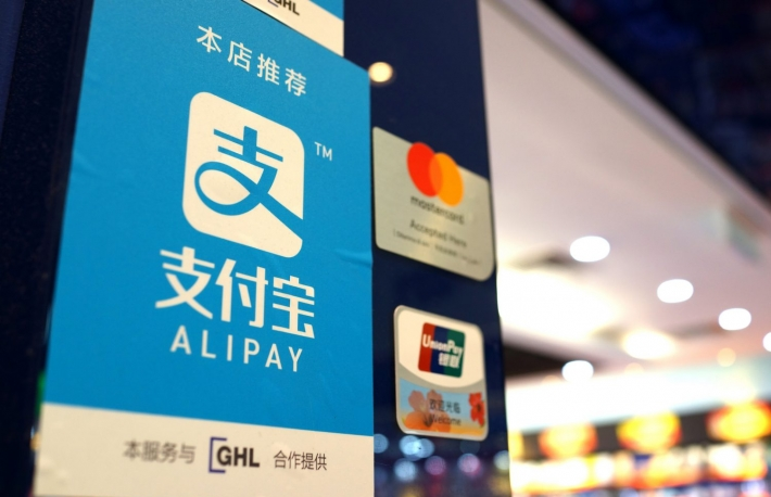 How Ant's Suspended IPO Is Related to China's Digital Yuan