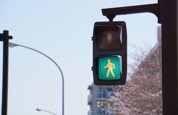 https://www.shutterstock.com/image-photo/japan-pedestrian-signal-green-light-1061187737?src=f3P19fROC3xjyaiQnyaBjQ-1-30