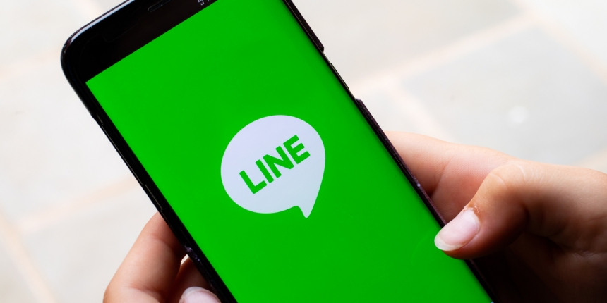 LINE's Crypto Exchange Could Win Japan License This Month