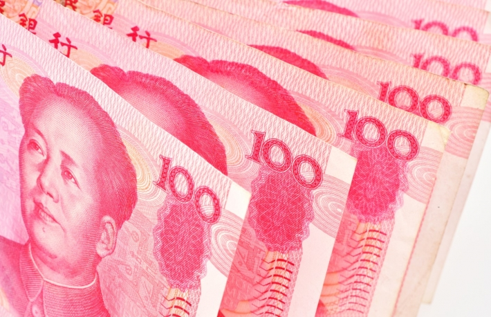 Nearly 2 Million Sign Up for China's Digital Yuan 'Lottery'