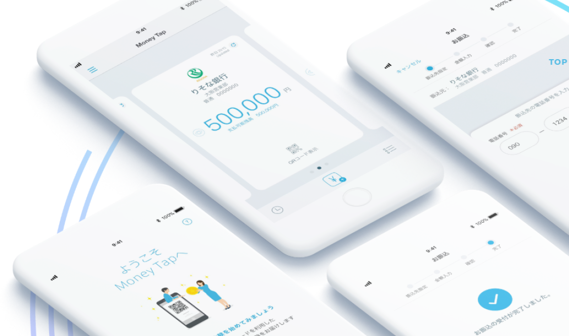SBI Plans Launch of In-Store Payments With Ripple-Powered 'Money Tap' App