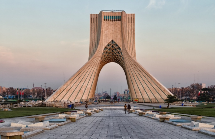 Iranian Official Says Blockchain Could Deliver Economic Boost - CoinDesk