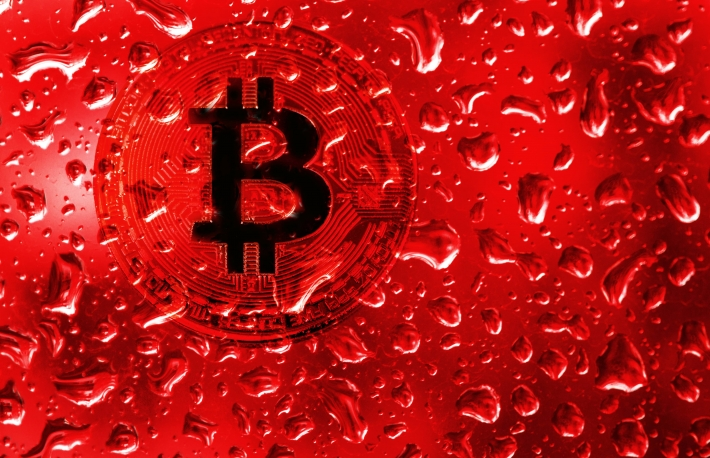 https://www.shutterstock.com/image-photo/coin-bitcoin-behind-glass-red-drops-791882947