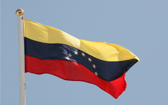 https://www.shutterstock.com/image-photo/national-flag-venezuela-south-america-2701058?src=TVXt4EDL5c8tRSR40hA-jw-1-30