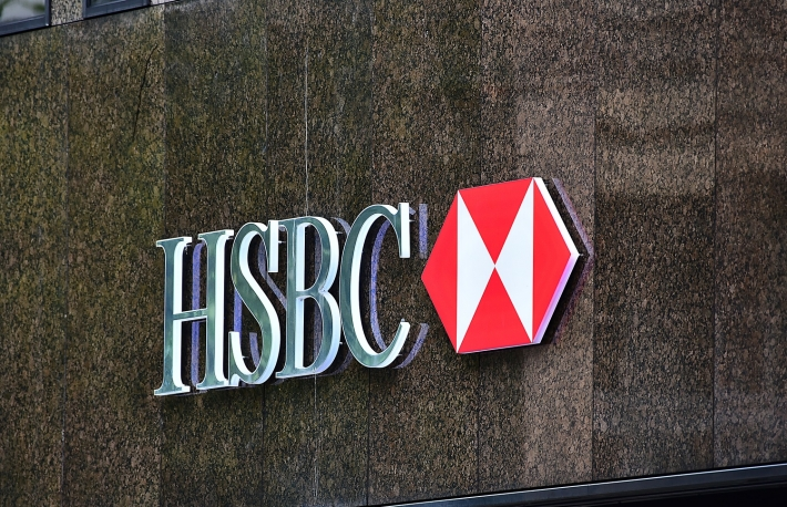 https://www.shutterstock.com/image-photo/072018exterior-hsbc-bankhsbc-bank-plc-one-1147988498?src=mQGlxoPcGxtySM4AN8FqFQ-1-7