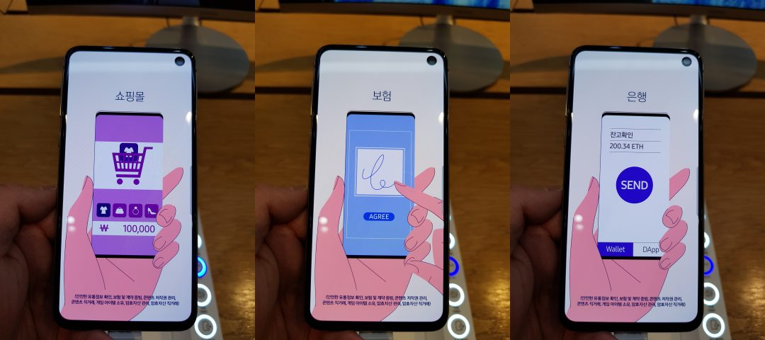 Hands-On Preview of Samsung's Galaxy S10 Phone Reveals New Crypto Details
