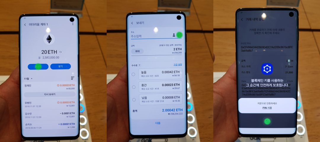 Hands-On Preview of Samsung's Galaxy S10 Phone Reveals New