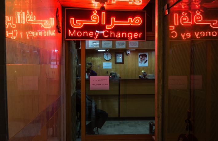 https://www.shutterstock.com/image-photo/tehran-iran-february-2019-money-changer-1308997369?src=Dr0jQG6JrJvT9MWpcdIO1Q-1-1