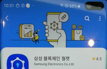 samsung s10 cryptocurrency wallet