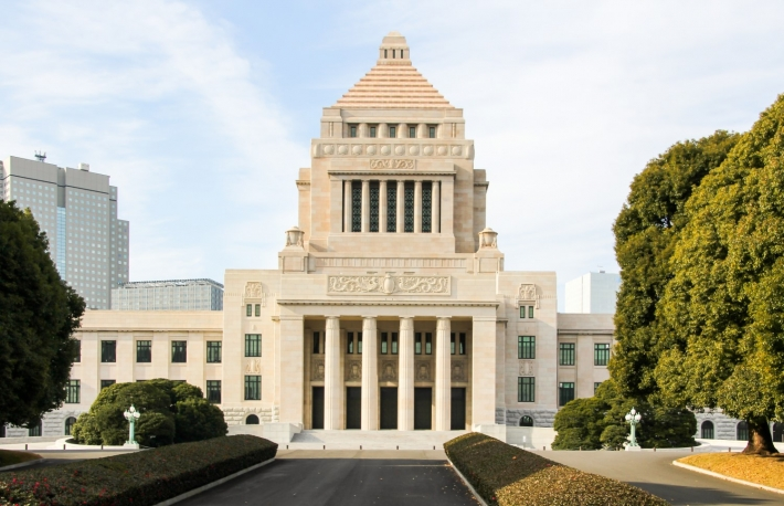 https://www.shutterstock.com/image-photo/japan-parliament-building-586935248
