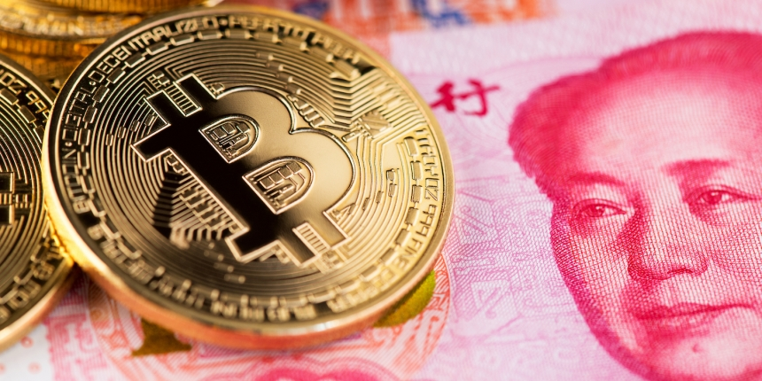 China Scraps Plan to Categorize Bitcoin Mining as Industry to Be Eliminated
