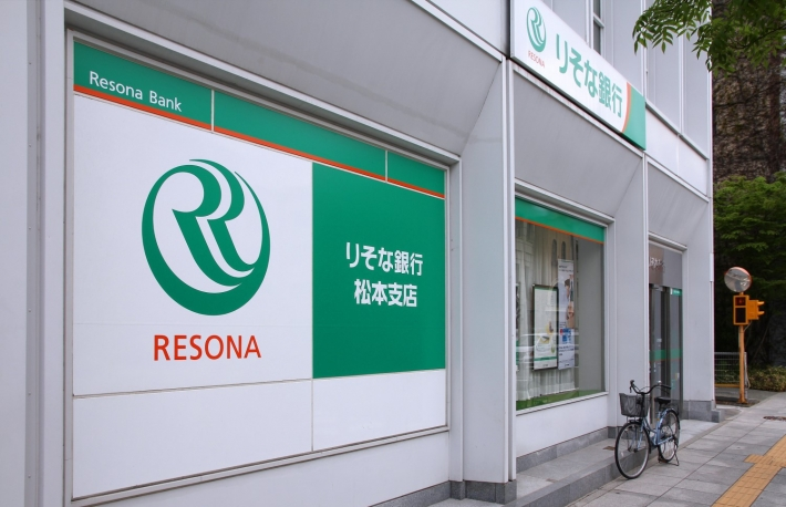 https://www.shutterstock.com/image-photo/matsumoto-japan-may-1-resona-bank-113290036?src=10lEHMN_UQG51RRcaNrWPg-1-5