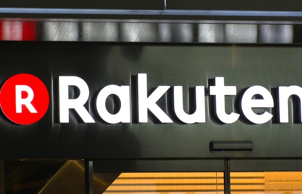 rakuten cryptocurrency price