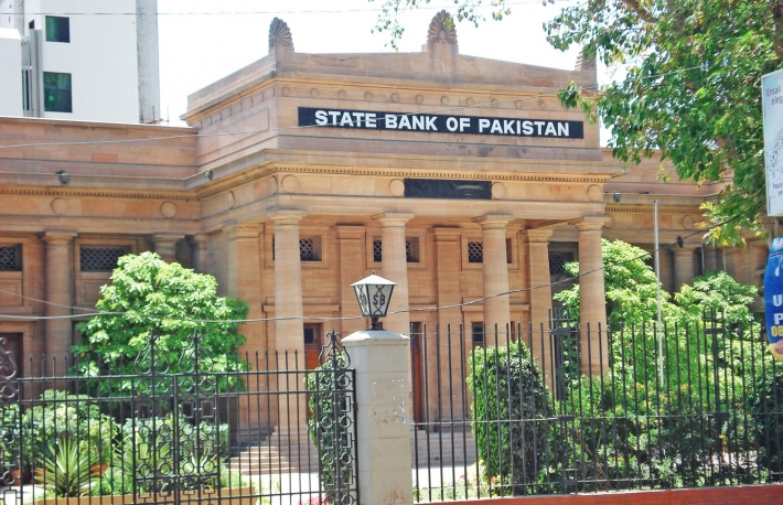 https://www.shutterstock.com/image-photo/state-bank-pakistan-beautiful-building-karachi-623965643