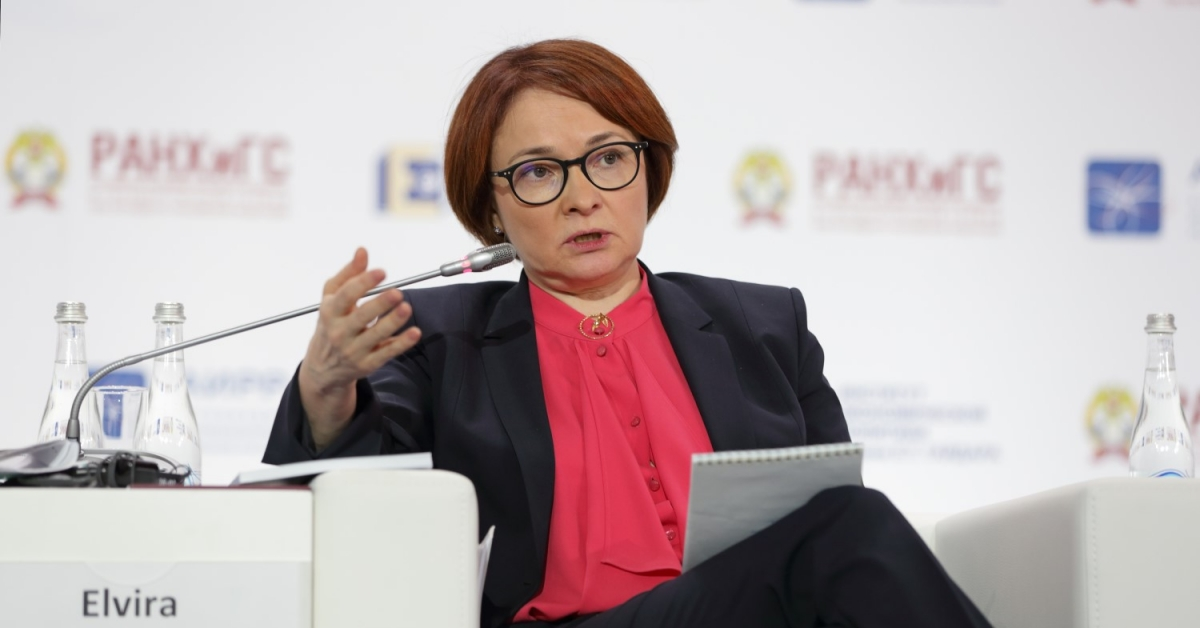 Russia's Digital Ruble Model to Get Bank-Friendly Redesign