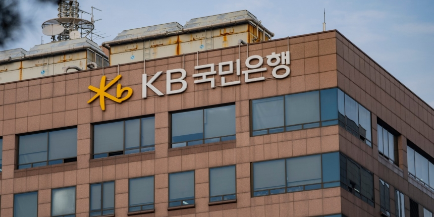 Korea's Biggest Bank Is Preparing to Custody Digital Assets