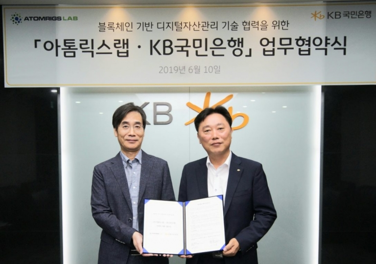 Giant Korean Bank May Get Into Crypto, Could Catalyze Bitcoin Rally 1