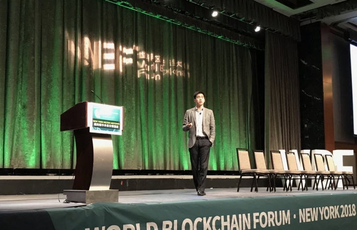 Cadence CEO Nelson Chu speaks at World Blockchain Forum New York 2018, photo via Twitter/Cadence