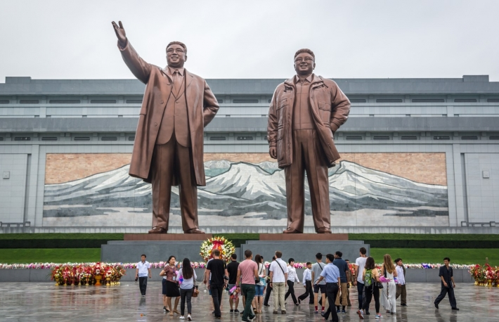 https://www.shutterstock.com/image-photo/pyongyang-north-korea-august-5th-2016-632481155?src=jON1-h_oTIHcH6X8ABKLjw-1-8