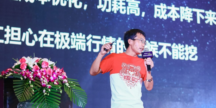 Founder of Bitmain Rival Held by Police Over Possible IP Dispute