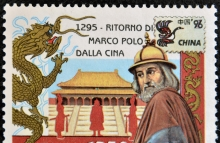 ITALY - CIRCA 1996: A stamp printed in Italy shows Marco Polo's return from China, circa 1996 - Image