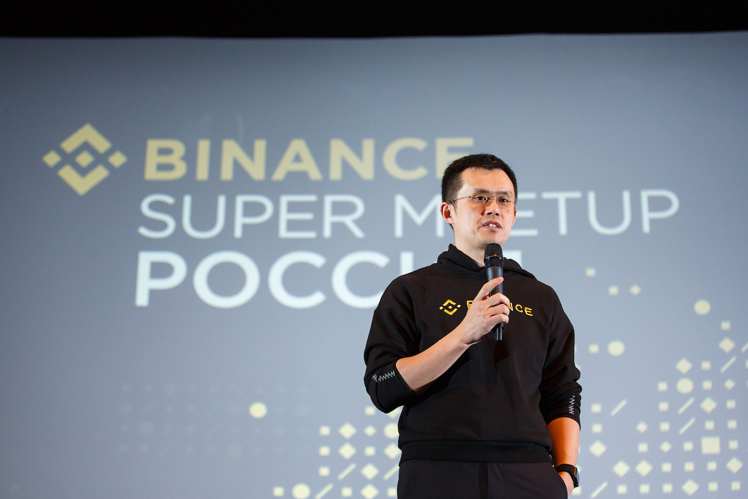 Binance Hires Ex-Uber Product Lead as VP of Global Expansion