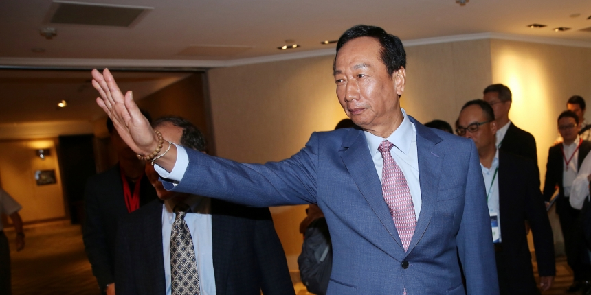 Foxconn Founder: Libra Can 'Converge' With China's Digital Currency in Taiwan
