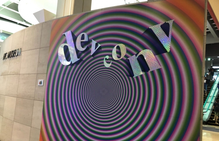 Signage for Devcon5, Osaka, Japan, Oct. 8, 2019, image via Leigh Cuen for CoinDesk