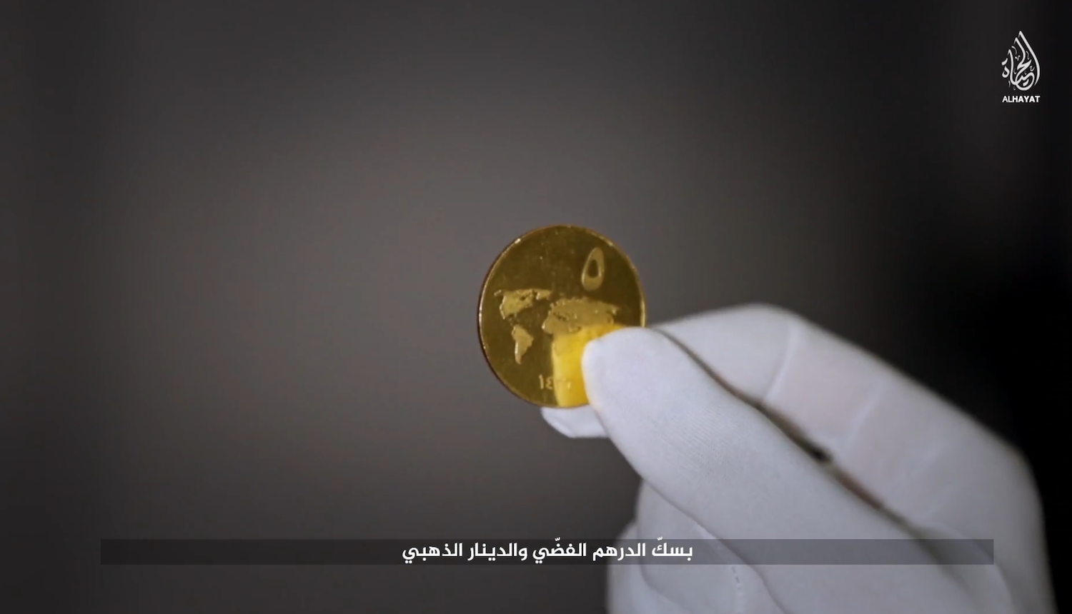 Sharia Goldbugs: How ISIS Created A Currency For World Domination thumbnail