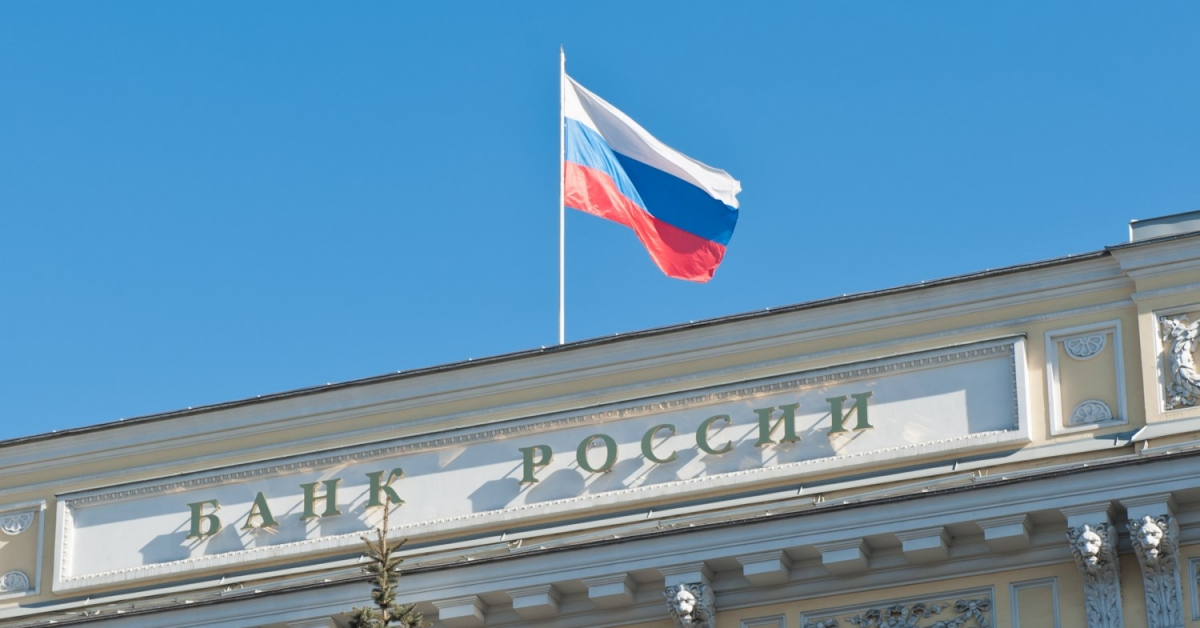 digital-currencies-may-make-swift-redundant-says-russian-central-bank-report-coindesk
