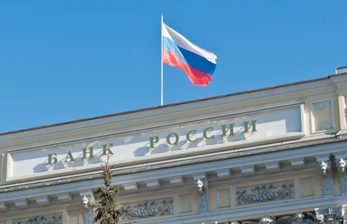 Digital Currencies May Make SWIFT Redundant, Says Russian Central Bank: Report