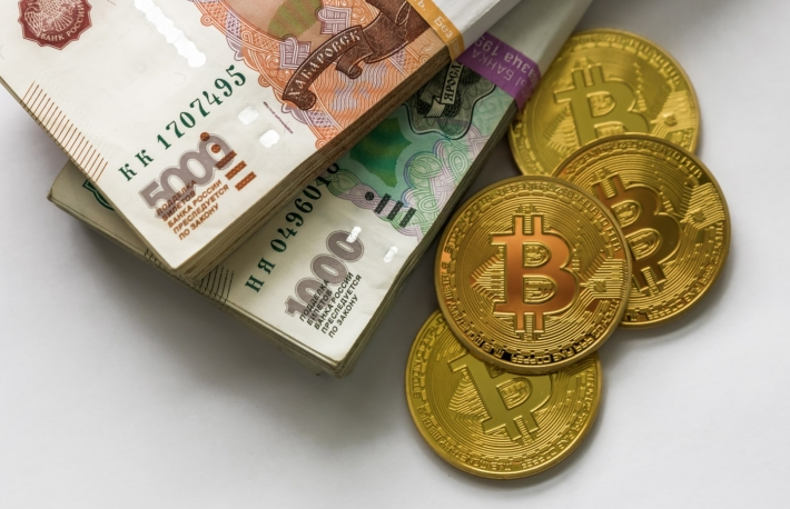 https://www.shutterstock.com/image-photo/bitcoin-gold-russian-ruble-coin-on-1142034572?src=543bb32e-4332-46bc-a579-ee103766ffa8-1-57
