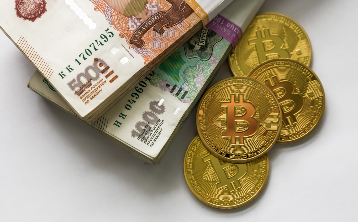 Russia Wants to Be Able to Seize Cybercriminals' Bitcoin