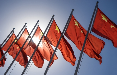 Chinese flags image via Shutterstock https://www.shutterstock.com/image-photo/china-flag-325058183?src=02da47aa-449f-45c1-9306-1f553f7579b6-1-10