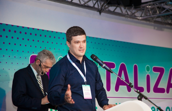 Image of Ukraine's minister of digital transformation Mikhailo Fedorov via Shutterstock https://www.shutterstock.com/image-photo/ukraine-kyiv-june-4-2019-mikhail-1423137023?src=4576ff72-b541-4baf-a436-8d3562fe77cd-1-8