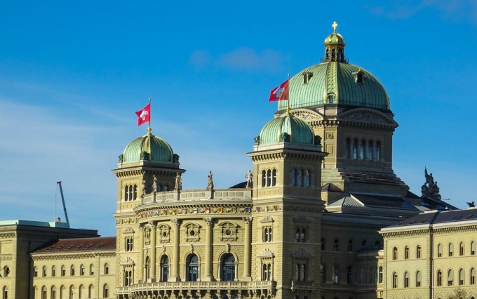 https://www.shutterstock.com/image-photo/federal-palace-switzerland-building-swiss-parliament-1293879016?src=bef12ee4-98e6-4fb2-a363-5304f94dbcd6-1-1
