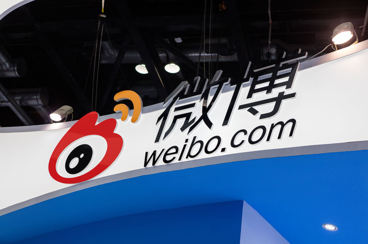 Bitcoin, Other Cryptos Fall After Weibo Block Reports Rekindle Fears of China Crackdown