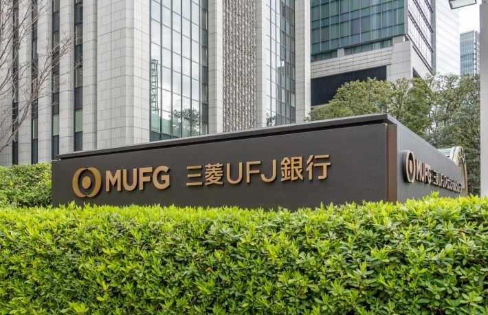 Japanese Financial Giant MUFG to Launch Digital Currency in 2020