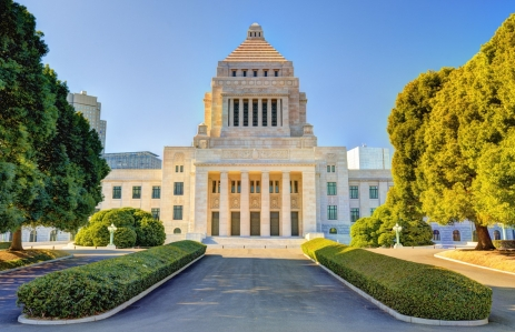 https://www.shutterstock.com/image-photo/tokyo-december-27-japanese-national-diet-139171730
