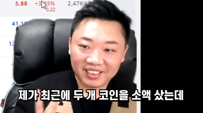 Popular Korean Crypto YouTuber Badly Beaten After Threats From Angry Investors thumbnail